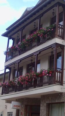 Къща за гости гости ХЕРА-с.Чифлик